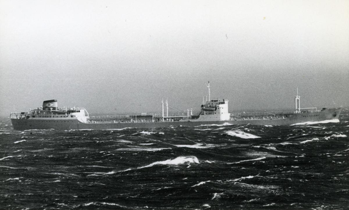 Ägare:/1961-74/: ett partrederi, Huvudredare: Einar Rasmussen. Hemort: Kristiansand.