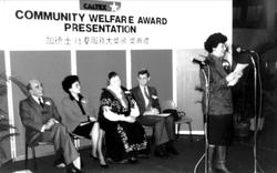 """Community Welfare Award Presentation"""