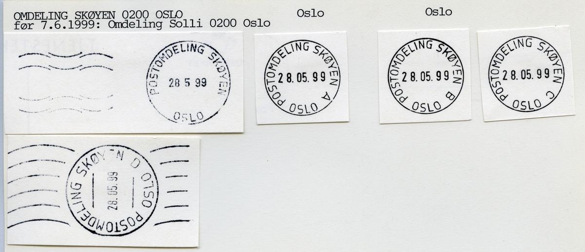 Stempelkatalog  Skøyen, Oslo kommune, Oslo (Bygdø)