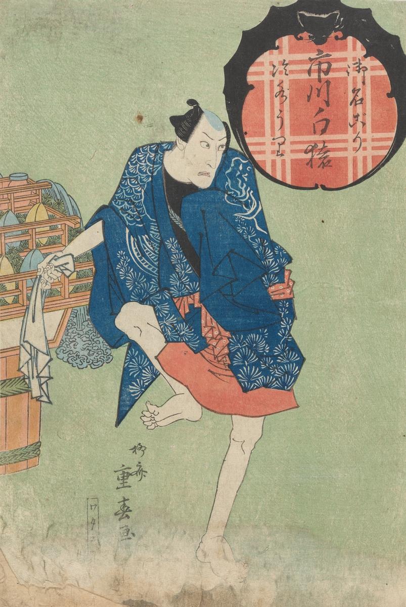 Ichikawa Hakuen i rollen som vannselgeren [Grafikk]