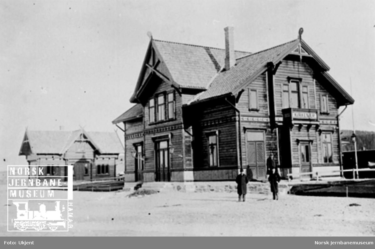 Kirkenær stasjon