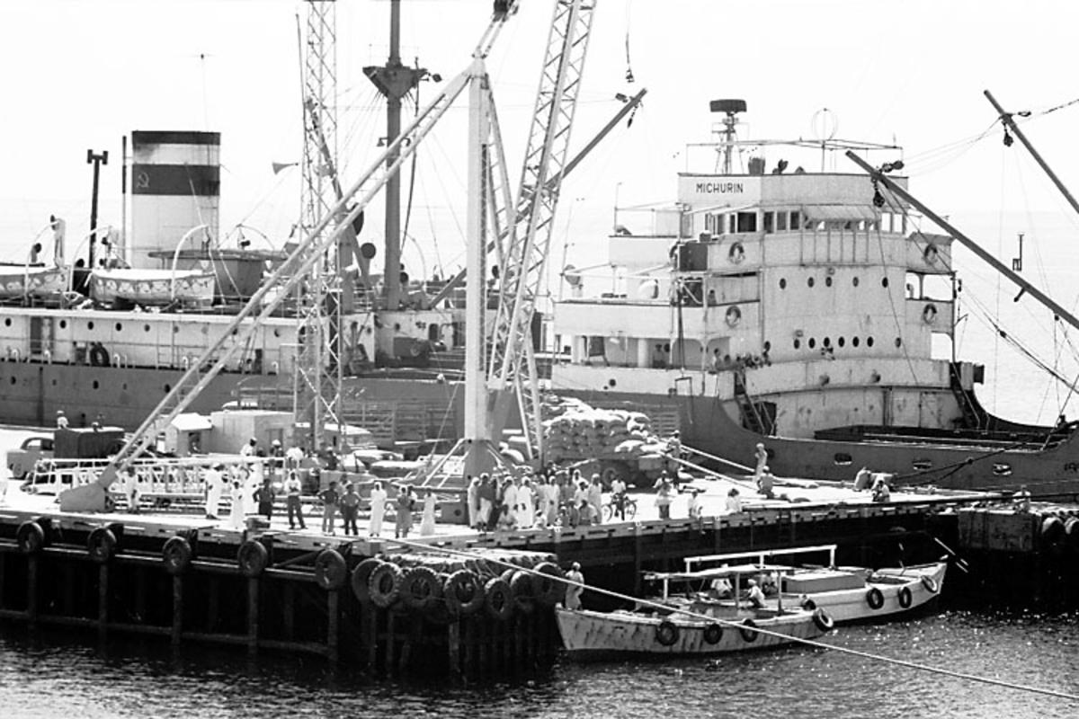 Afrikaresa, Jeddah Samtidigt förvärv: Böcker och arkivmaterial. 35 bilder i serie.