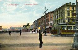 Notering på kortet: St. Pétersbourg.