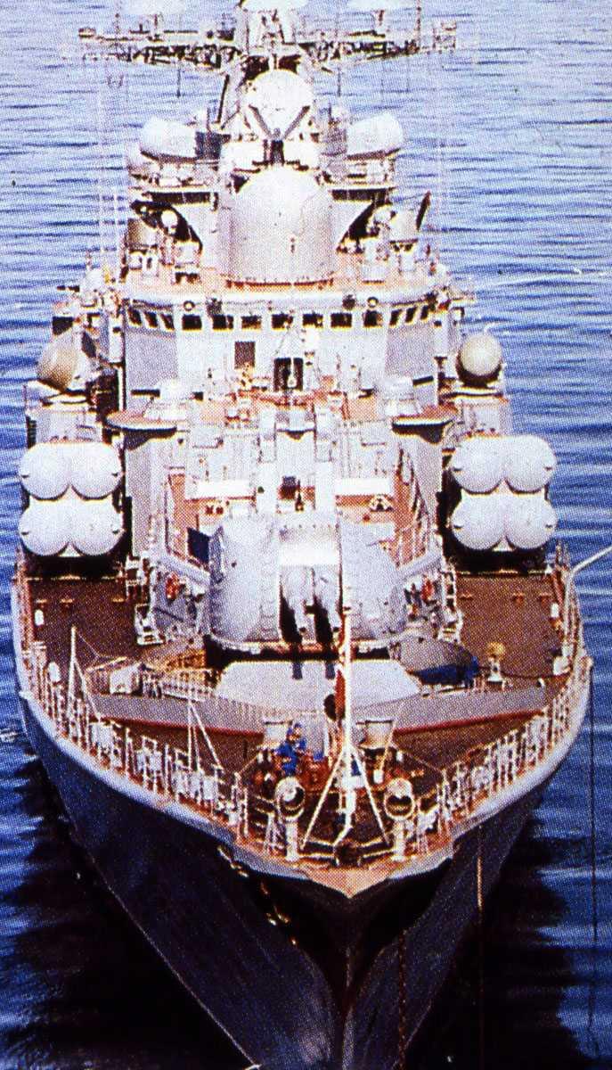 Russisk fartøy av Sovremenny - klassen.
