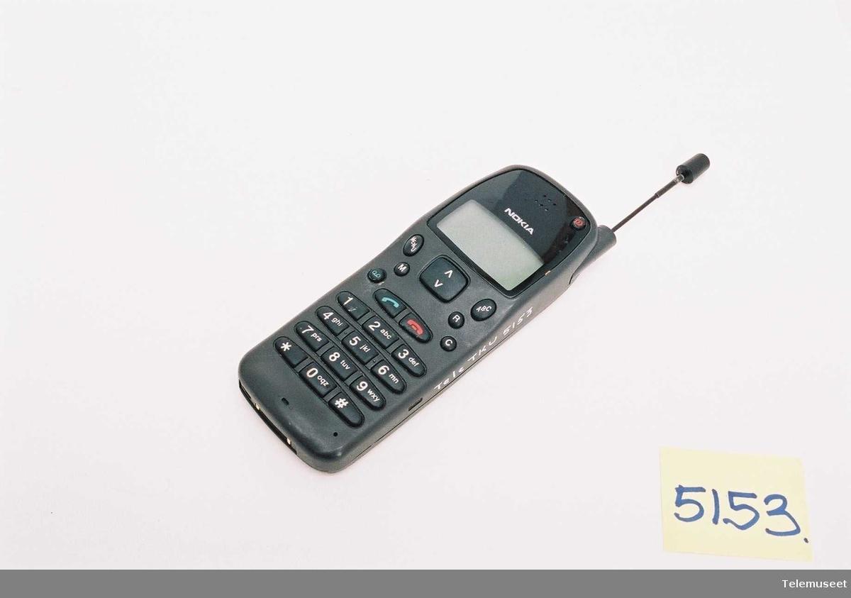 Nokia 232 THN 41B SN: 0216960 Code: 0500085 Finsk Tillatelsesnummer DK 95029001 Batteri: Nokia (China) BTH-8SM NI-MH 6v 550mAh  Talttid: 55min. Stanby: 45timer Ladetid: 60min
