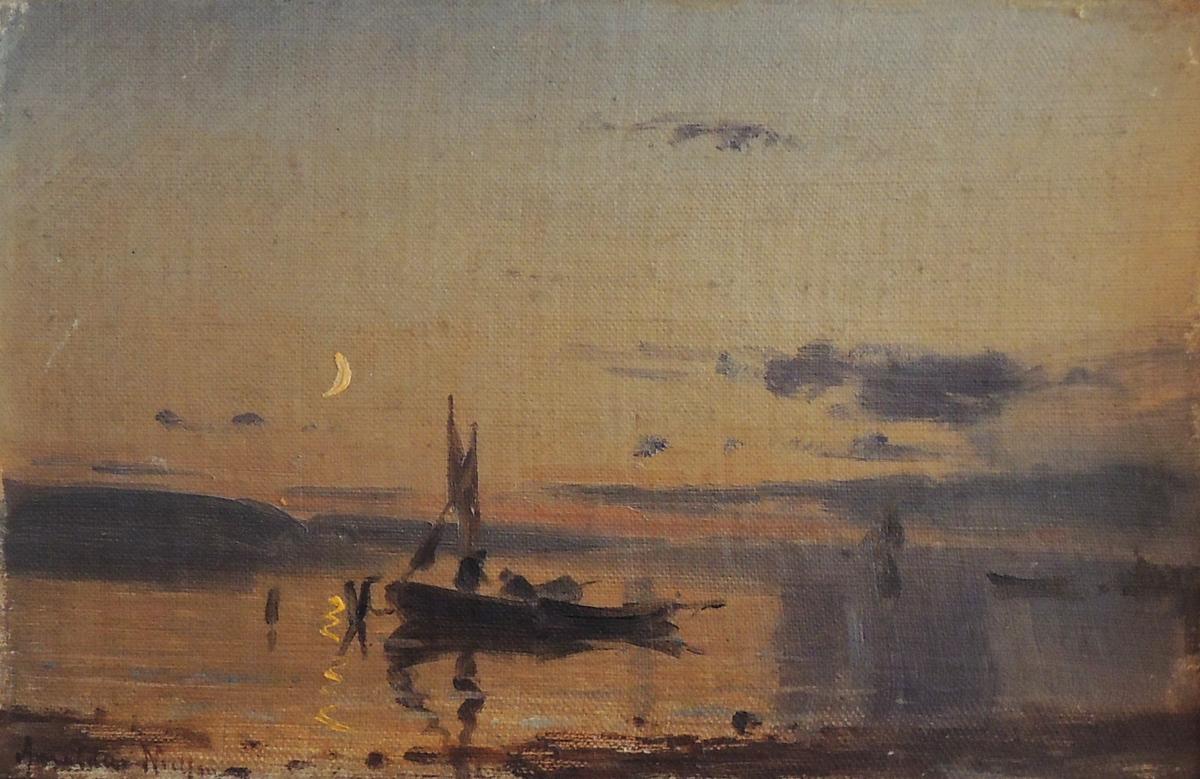 Skjærgård med båt