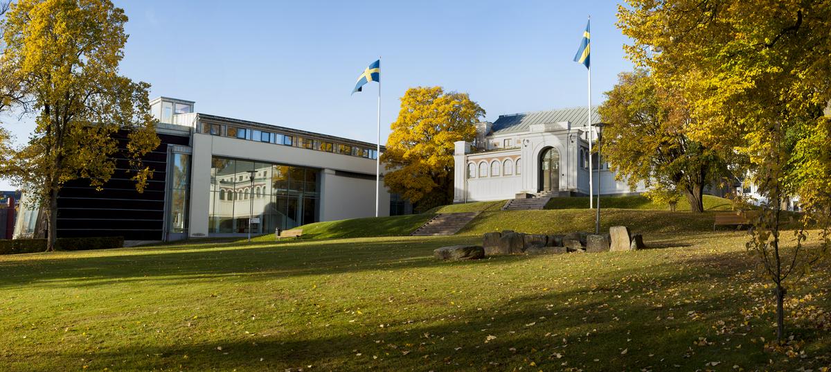 Kulturparken Småland / Smålands museum