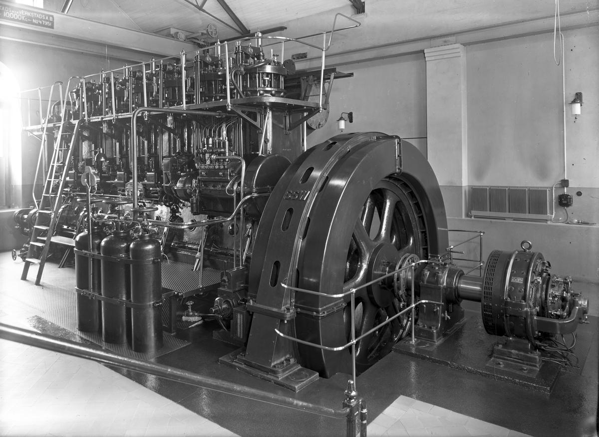 Interiör elverket, 1946. Gävle Stads Elektricitetsverk.