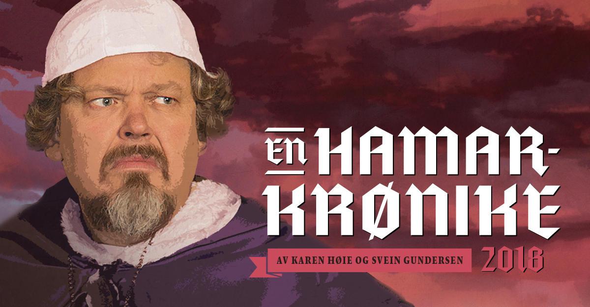 DO-En-Hamarkrnike-facebook-bilde.jpg