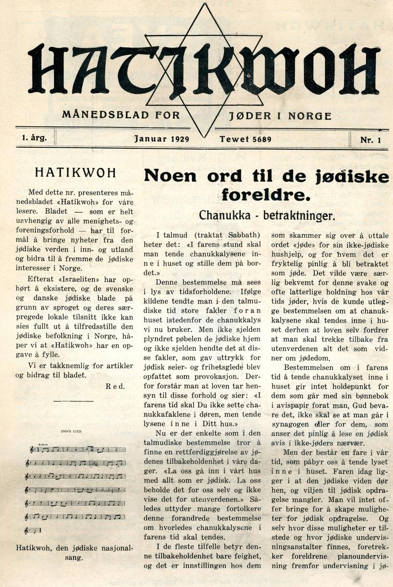 """I 1929 begynte det Mosaiske Trossamfund i Oslo å gi ut bladet «Hatikwoh- Månedsblad for jøder i Norge», som også eksisterer i dag. I de første årene var Harry Koritzinsky ansvarlig utgiver. Han ga også ut en bok i 1922 som ga en framstilling av «Jødernes historie i Norge», med særlig vekt på Wergeland og kampen for å få fjernet jødeparagrafen. Etter Hitlers maktovertagelse i 1933 la bladet vekt på å informere om den betenkelige utviklingen i Tyskland og de forhold de tyske jødene levde under.   16 utgaver av månedsbladet """"Hatikwho"""" fra januar 1929 til april 1931, samt 6. årgang, juli 1934 og 8. årgang, april 1936"""
