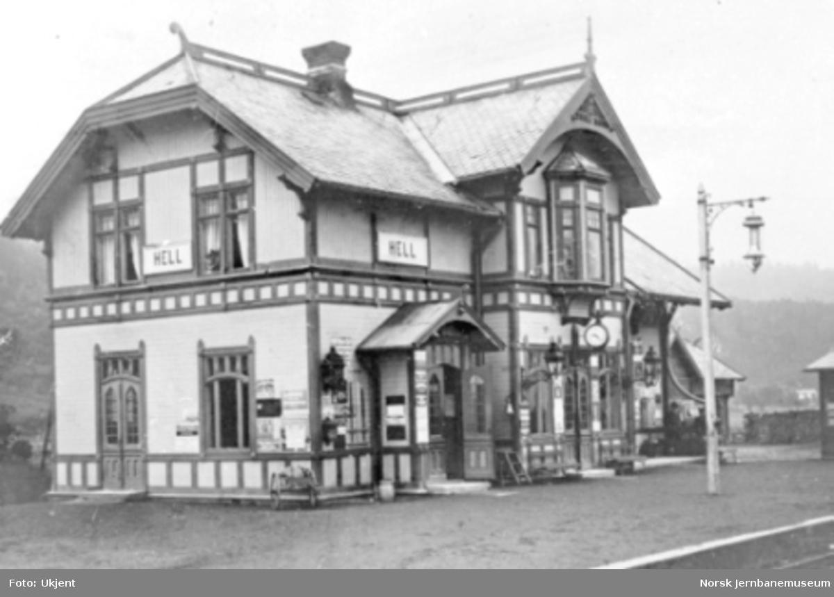 Hell stasjonsbygning
