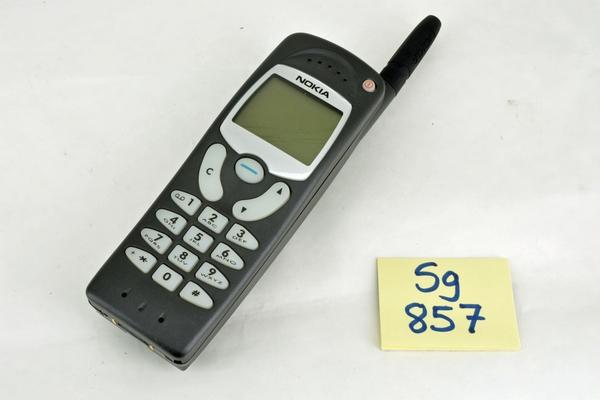 essay om mobiltelefon I januar 2018 blev over 1000 unge sigtet for at have overtrådt straffelovens paragraf om moblog vil sige at skrive indlæg på sin mobiltelefon og herfra.