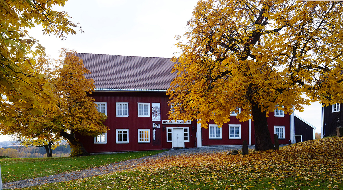 Ringerikes museum