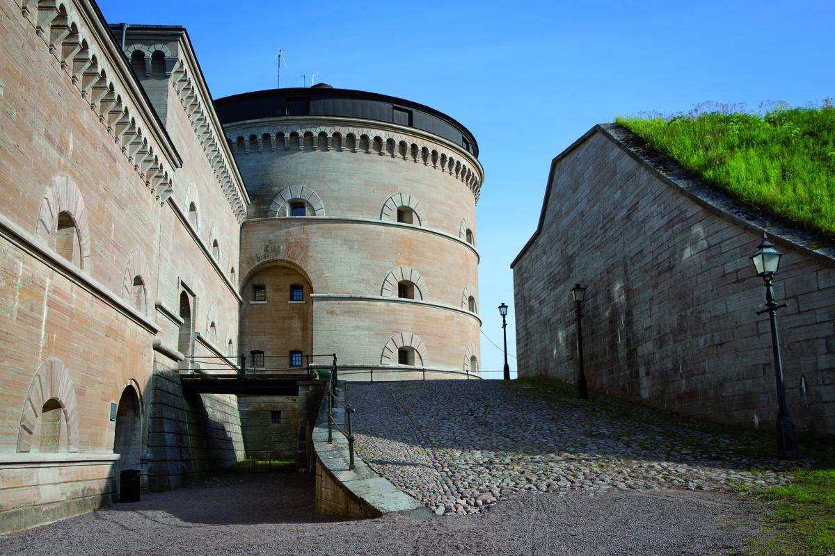 Karlsborgs fästningsmuseum