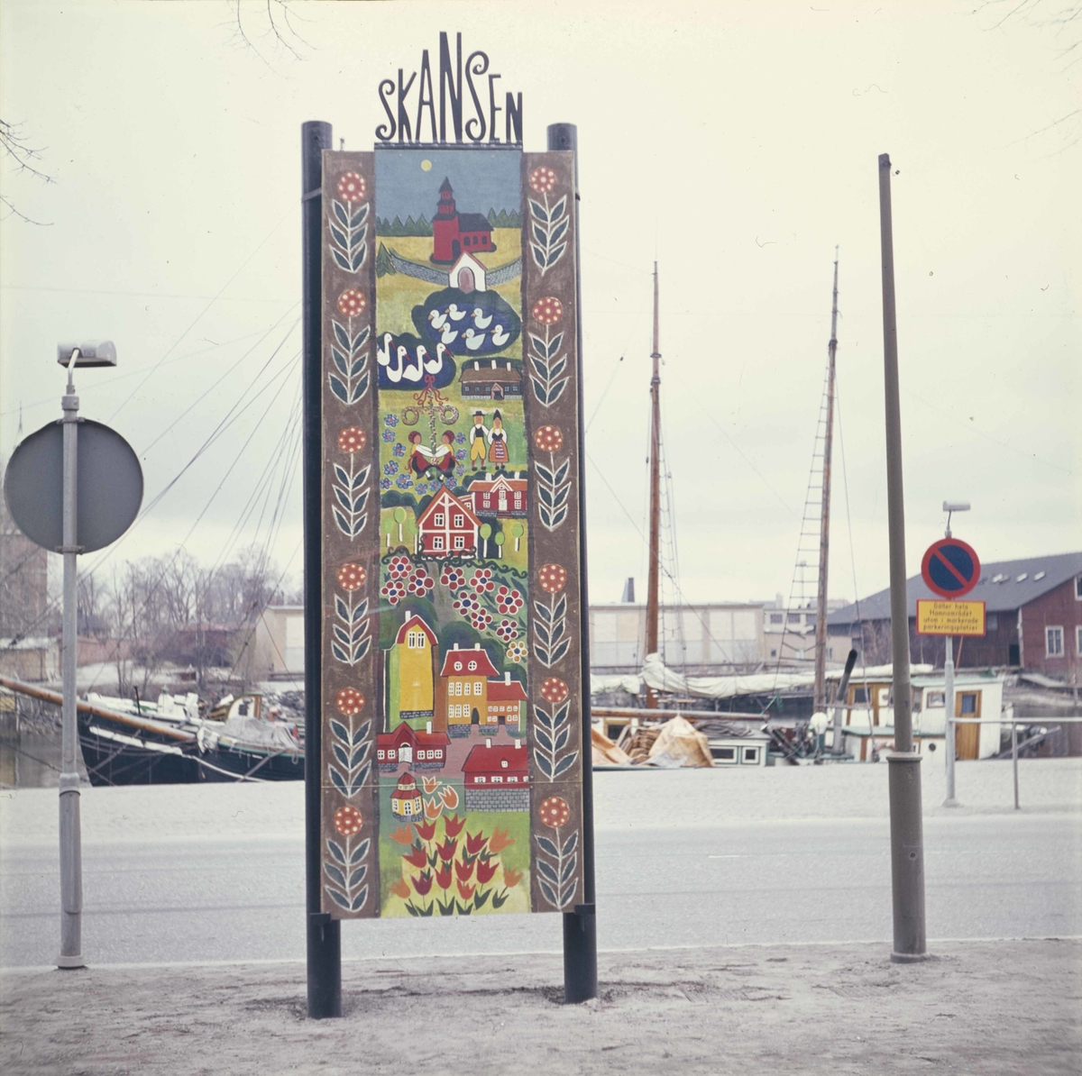 Skansens skyltning på Strandvägen i Stockholm.