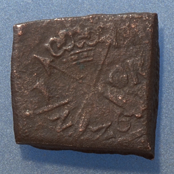 ½- öre