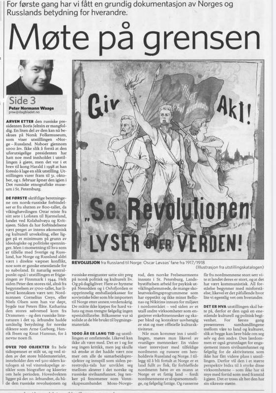 Dagbladet 7/6/2004