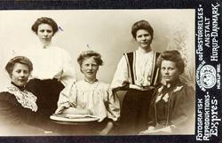 Portrett av personer fra Ubostad. Grindheim.