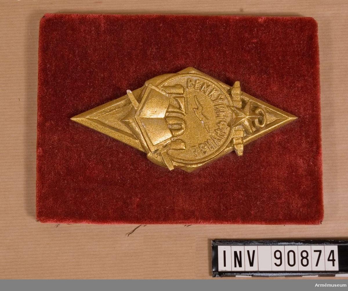 Plakett på röd sammet, märkt 1701 och med en kort kyrillisk text.