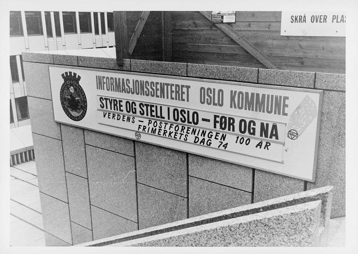 markedsseksjonen, verdenspostforeningen 100 år, frimerkets dag, eksteriør, Informasjonsssenteret Oslo kommune, Dronning Maudsgate