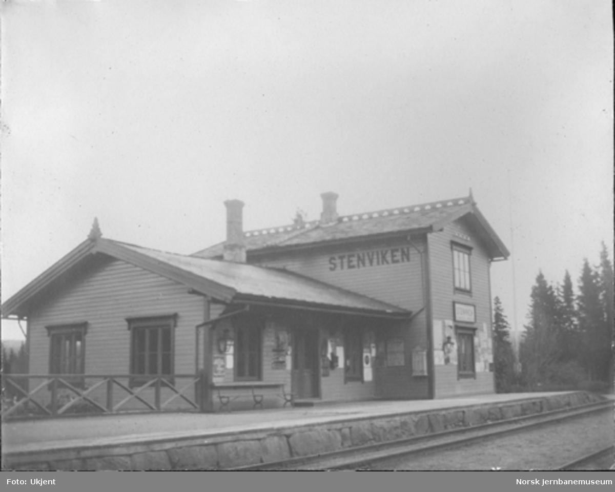 Steinvik stasjonsbygning
